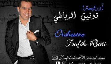 Orchestre Toufik Rbati