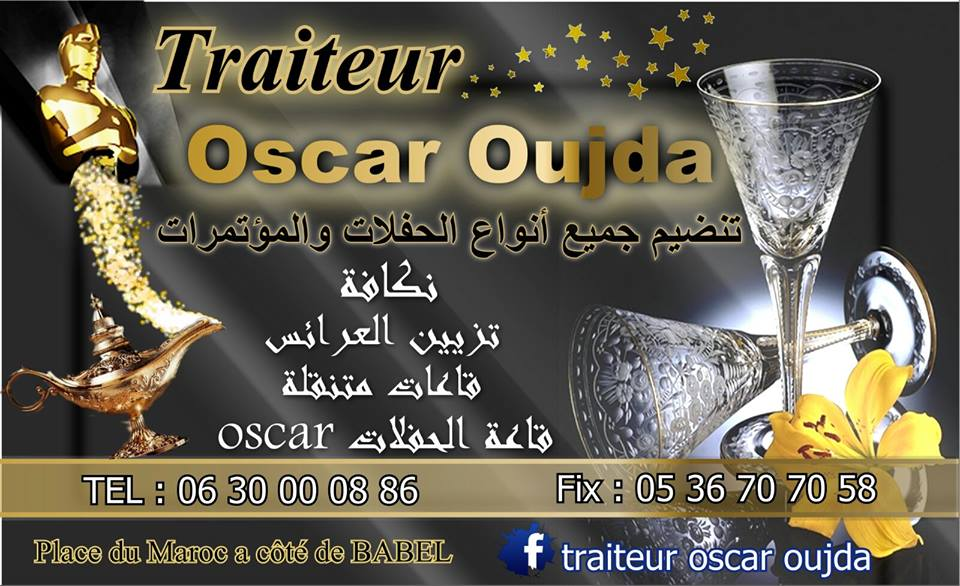 Traiteur Oscar Oujda