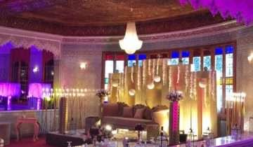 Salle de Fetes Al Quaraouiyine