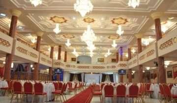Janna Palace