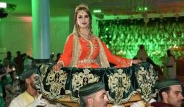 Mounia Ramsis