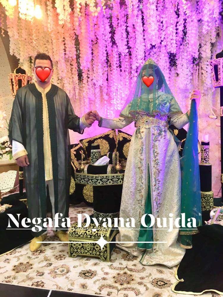 Negafa Dyana