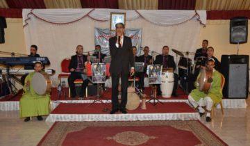 Orchestra ELHALAWANI