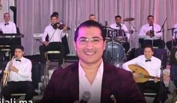 Orchestre El Filali Samir Casablanca