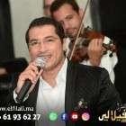Samir El Filali