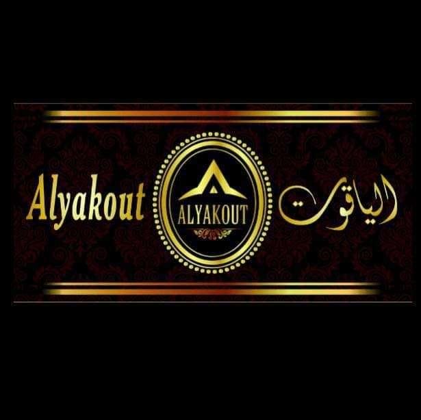 Palais Alyakout –
