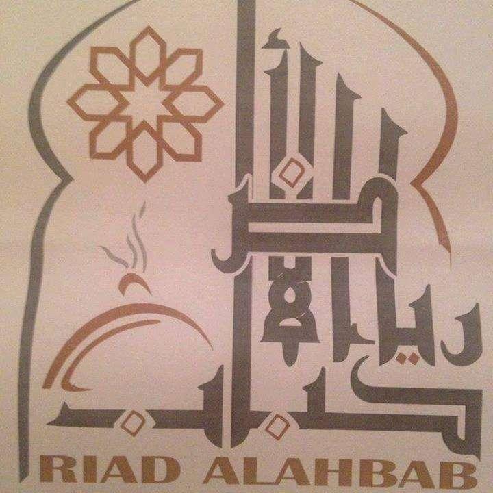 Riad Al Ahbab