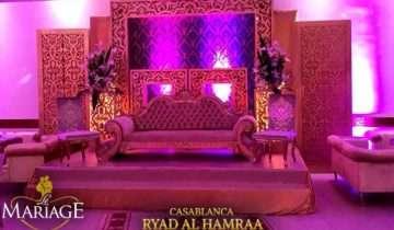 Ryad Al Hamraa