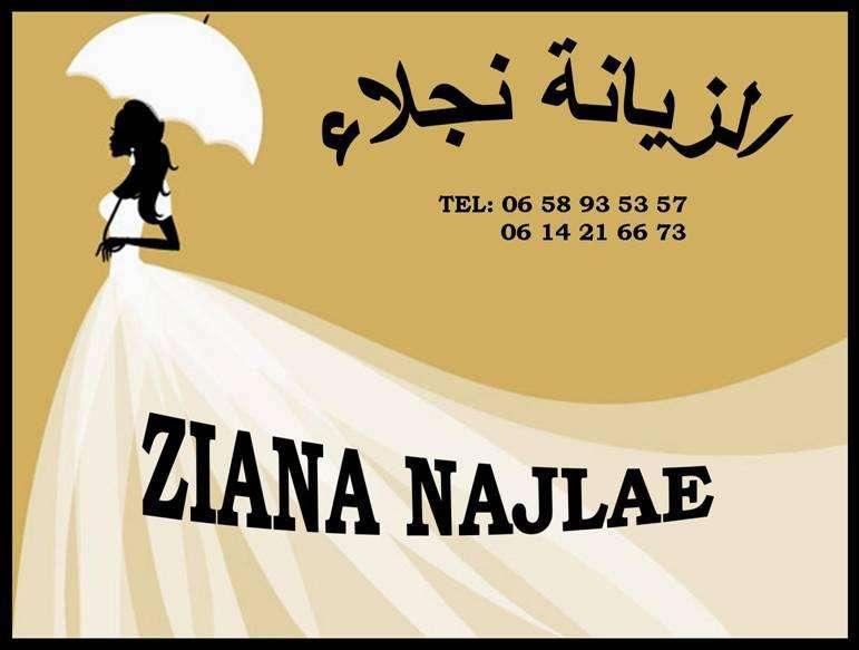 Salon Ziana Najlae