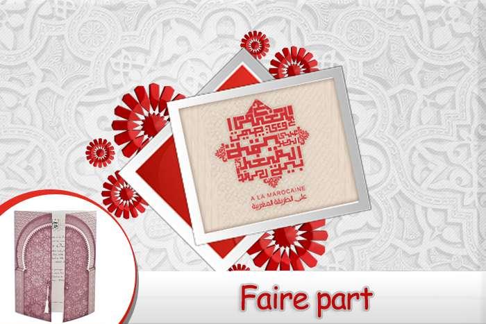 Rahwanji Cards International