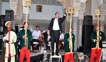 Orchestre Ghninou Reda