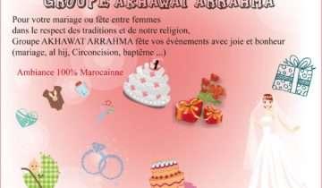 Sœurs Al-Rahma