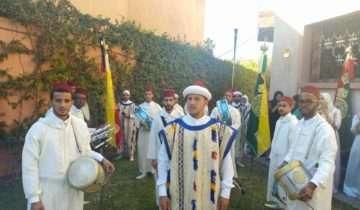 Issawa group alaouii