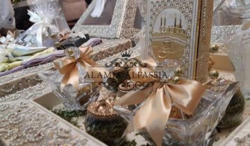 Alamia AlFassia Wedding Planner