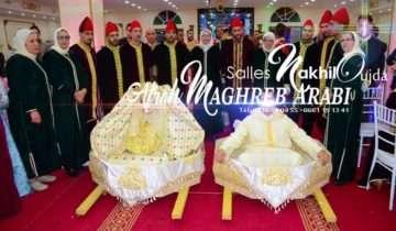 Afrah Maghreb arabi