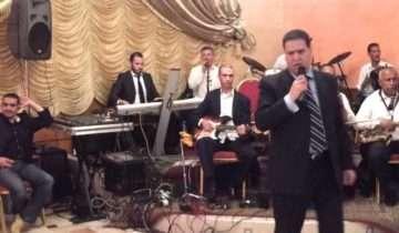 Orchestre Khalid Benzekri