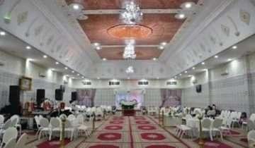 Salle de Fête Zakia
